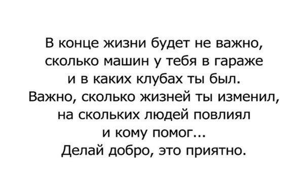 http://s7.uploads.ru/3RflX.jpg