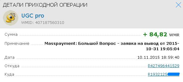 http://s7.uploads.ru/3U1mo.jpg