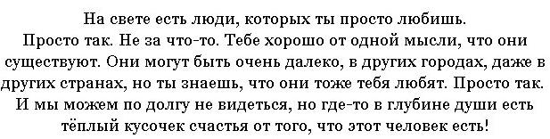 http://s7.uploads.ru/3YwMt.jpg