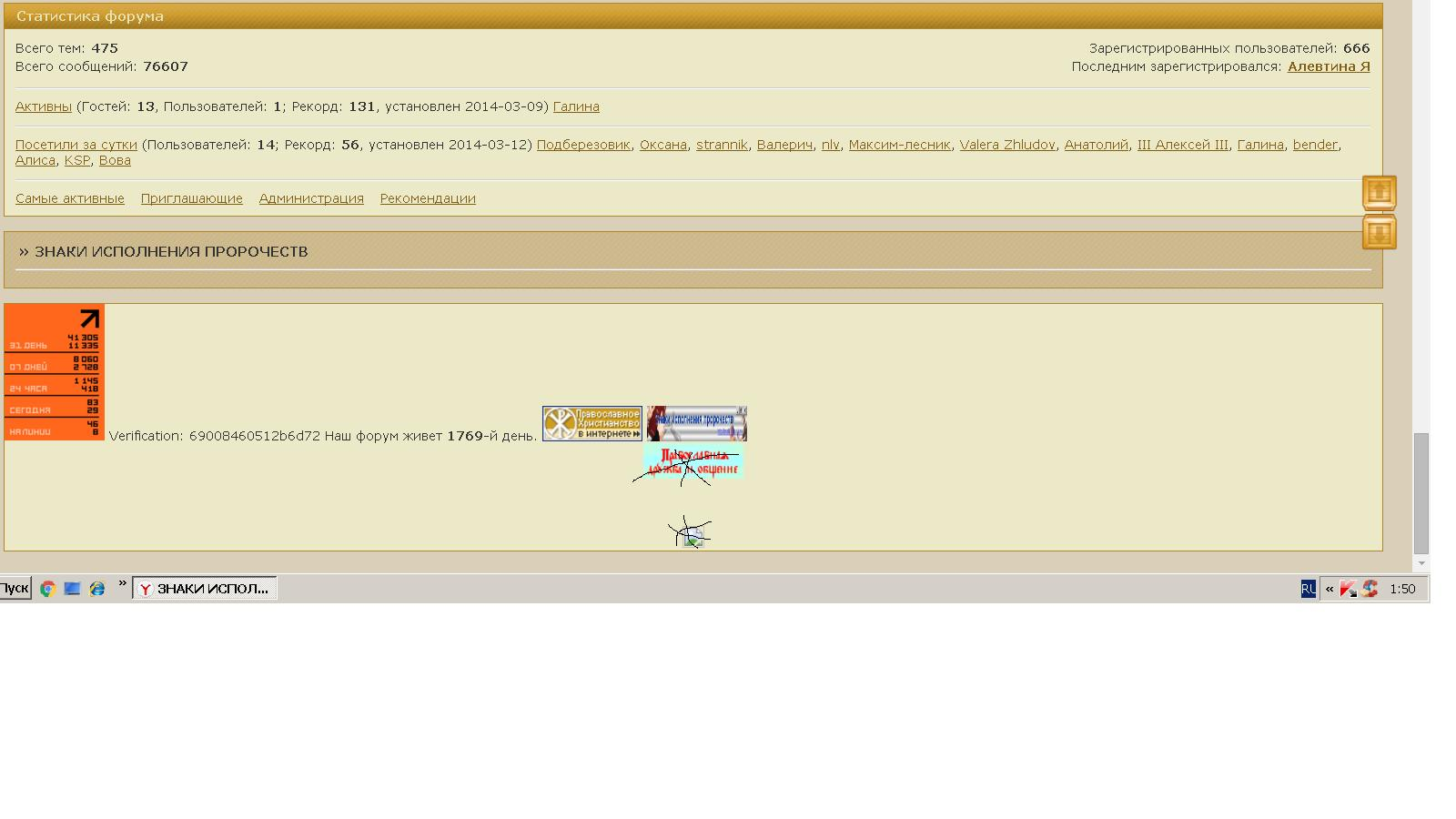 http://s7.uploads.ru/3bMN7.jpg
