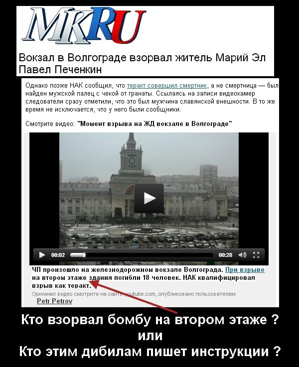 http://s7.uploads.ru/3e0BF.jpg
