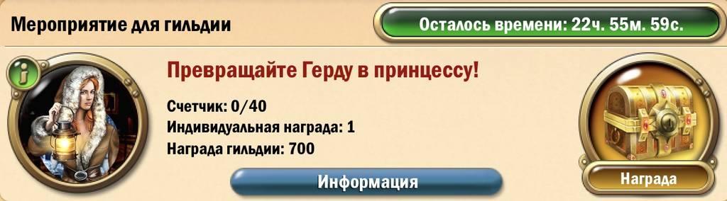http://s7.uploads.ru/3fHPi.jpg