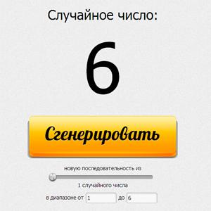 http://s7.uploads.ru/3hn2e.jpg