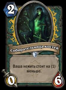 http://s7.uploads.ru/3skg2.png