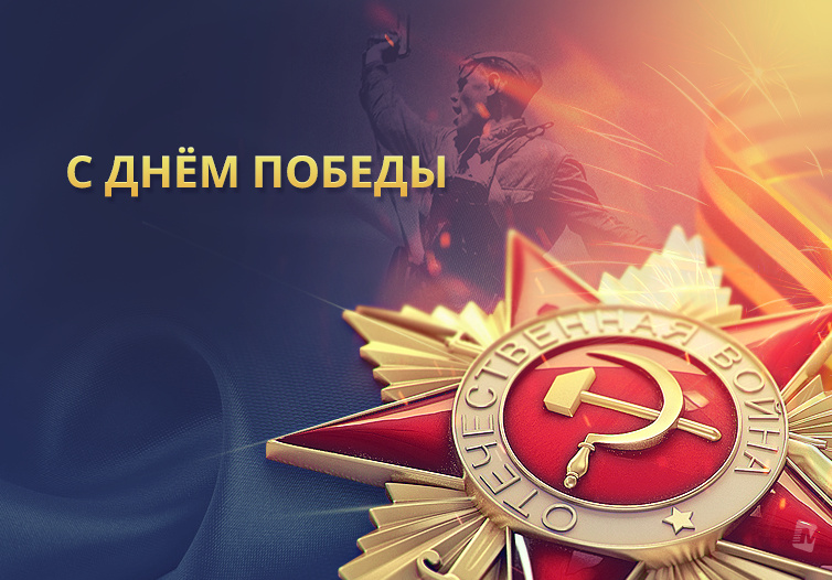 http://s7.uploads.ru/3vMUY.jpg