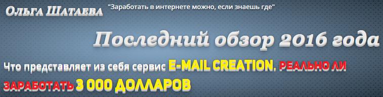 http://s7.uploads.ru/3xrTH.png