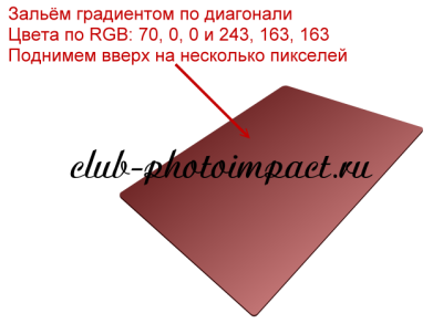http://s7.uploads.ru/4Aa6f.png