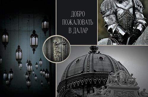 http://s7.uploads.ru/4ELRU.jpg