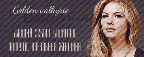 http://s7.uploads.ru/4Icsw.jpg