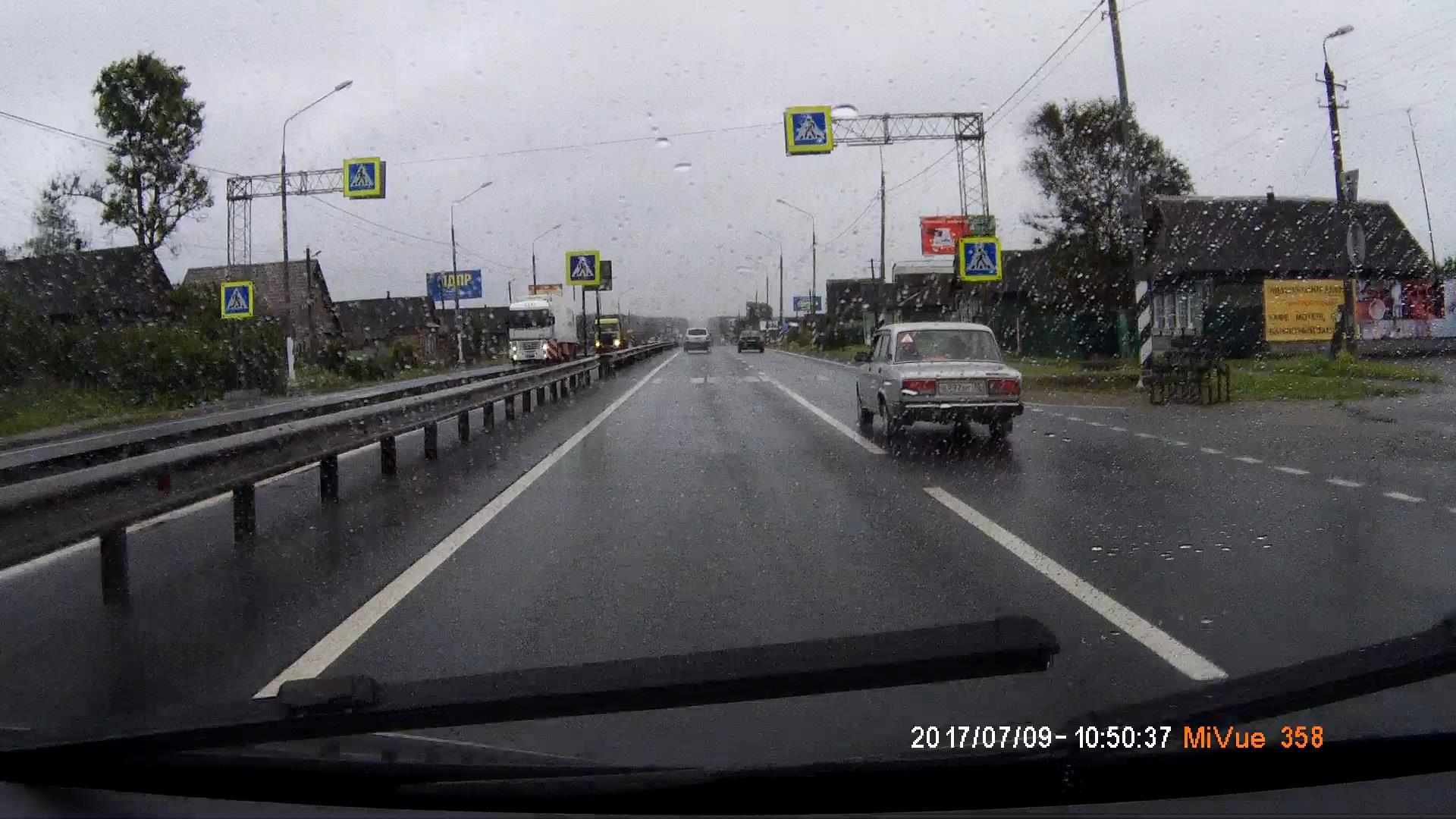 http://s7.uploads.ru/4Mq6S.jpg