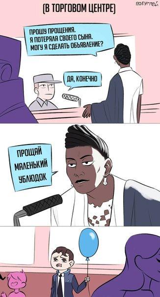 http://s7.uploads.ru/4R9QI.jpg