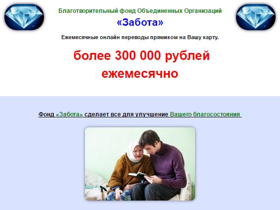 http://s7.uploads.ru/4UGJp.png
