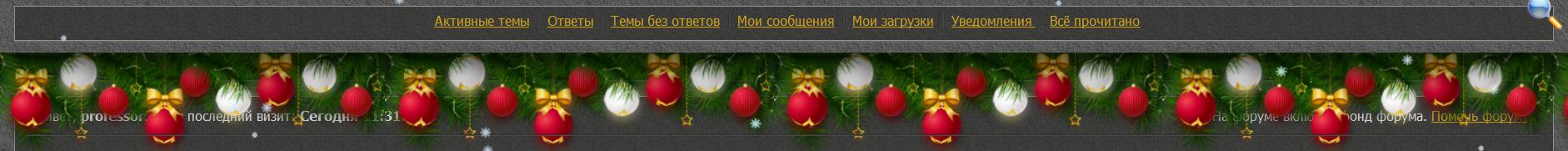 http://s7.uploads.ru/4UJv6.png