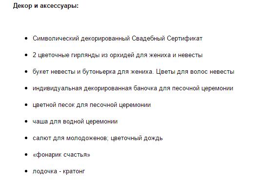 http://s7.uploads.ru/4XMxt.png