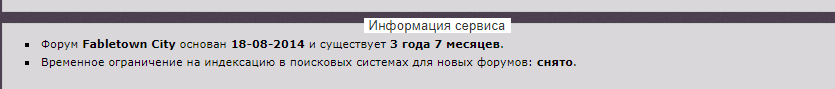 http://s7.uploads.ru/4b3ek.png