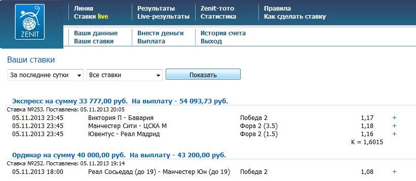 http://s7.uploads.ru/4xru1.jpg