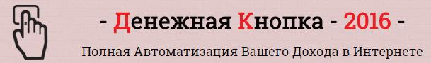 http://s7.uploads.ru/51sKH.jpg
