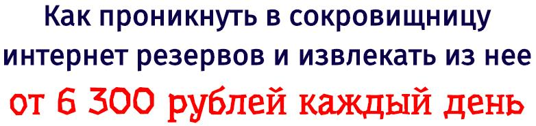http://s7.uploads.ru/58vpd.jpg