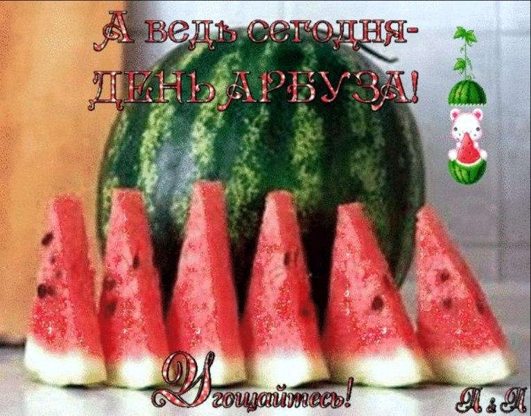 http://s7.uploads.ru/5D9RV.jpg