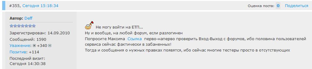 http://s7.uploads.ru/5LDya.png