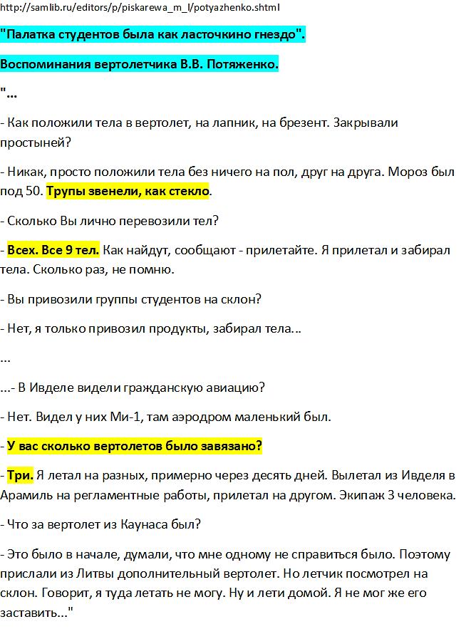 http://s7.uploads.ru/5MKWc.png