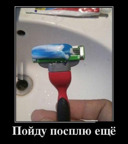 http://s7.uploads.ru/5NqDT.jpg