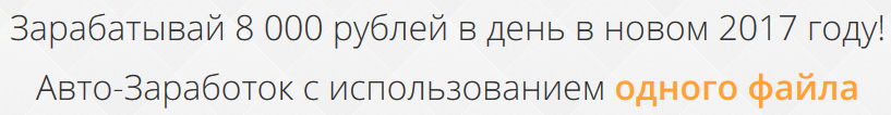 http://s7.uploads.ru/5T6pn.png