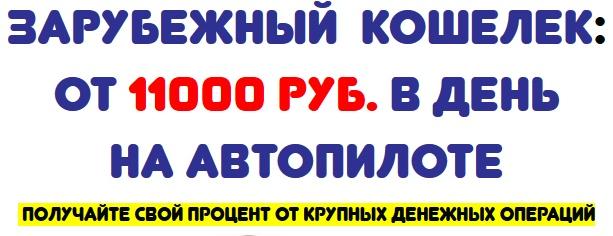 http://s7.uploads.ru/5UBvo.jpg