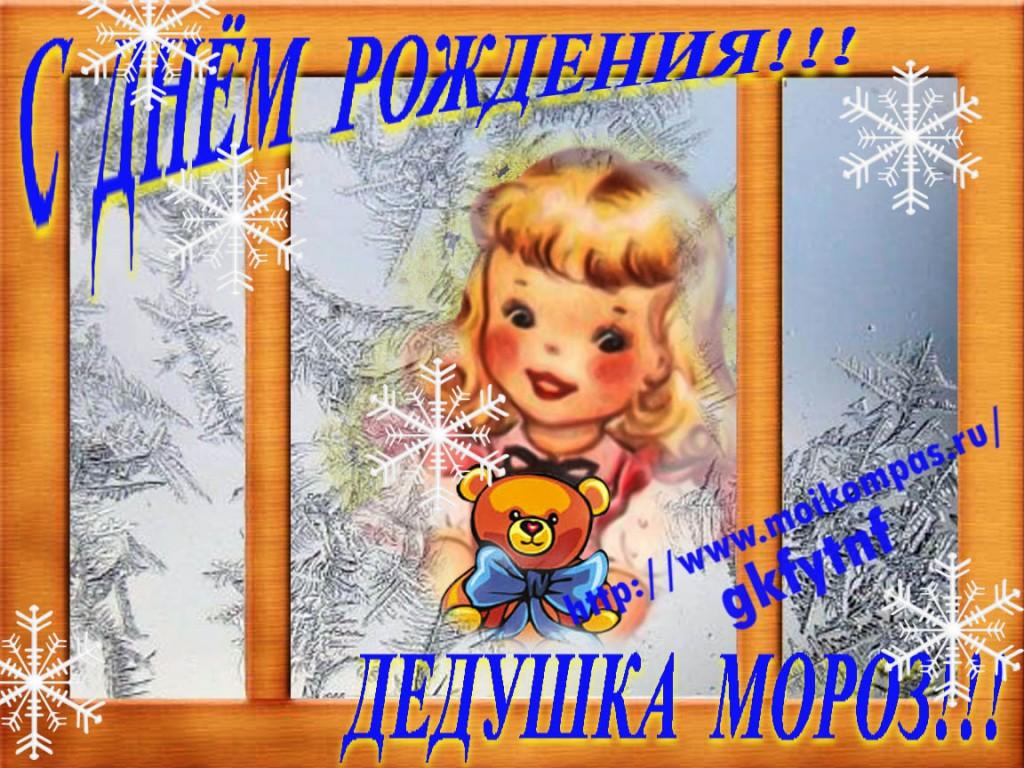 http://s7.uploads.ru/5VJXx.jpg