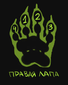 http://s7.uploads.ru/5XbvA.jpg