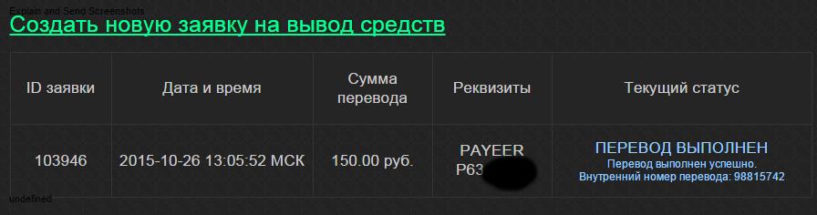 http://s7.uploads.ru/5Z9De.png