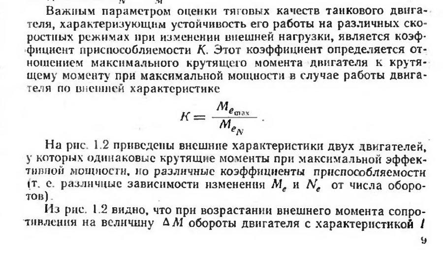 http://s7.uploads.ru/5fa7R.jpg
