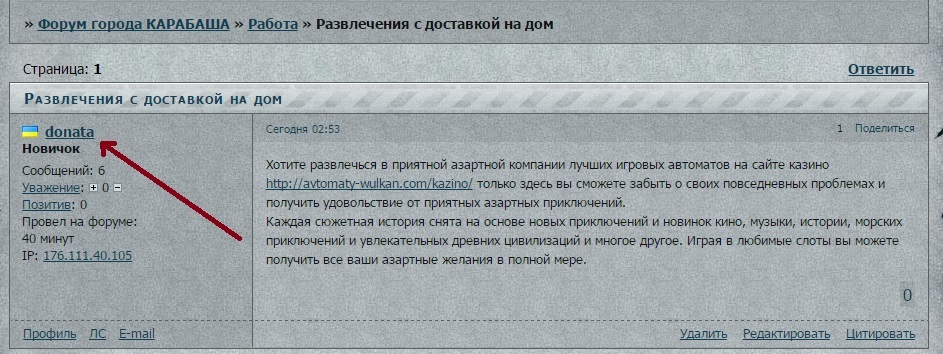 http://s7.uploads.ru/5gyH0.jpg