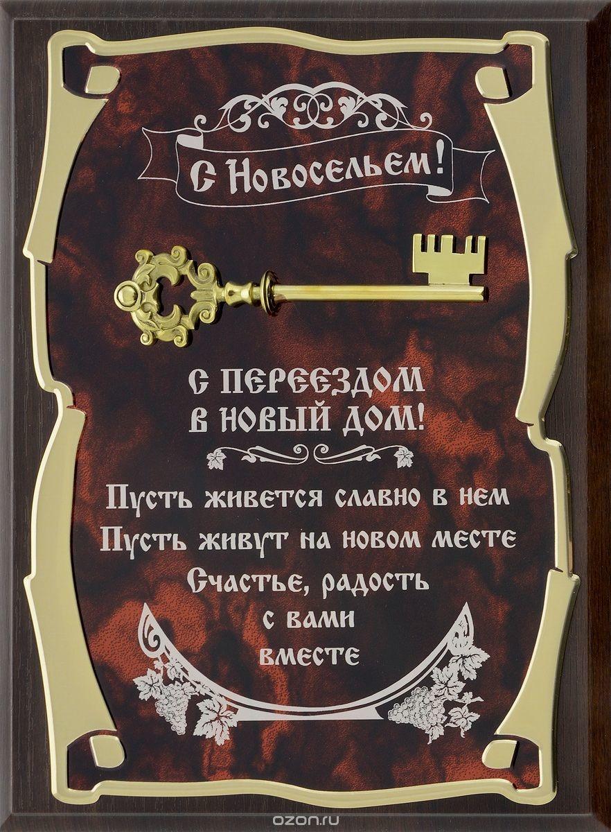 http://s7.uploads.ru/5hpbI.jpg