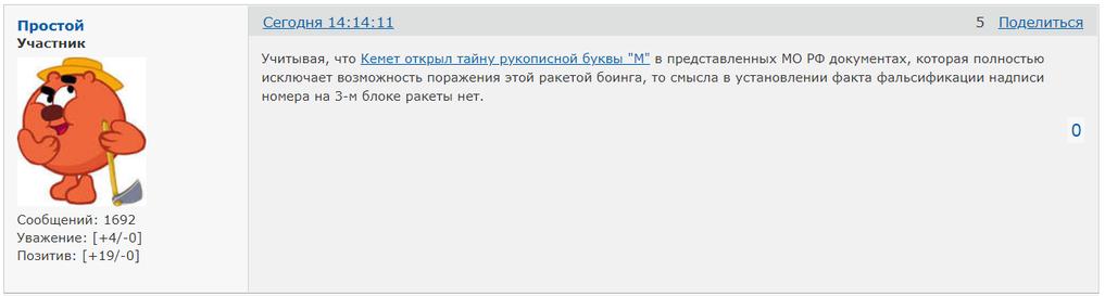 http://s7.uploads.ru/5lNzP.png