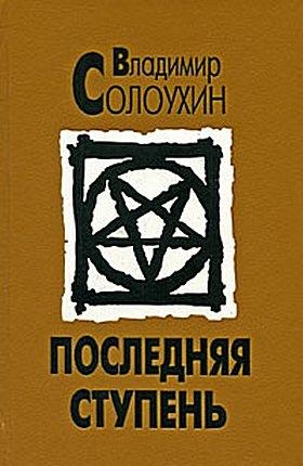 http://s7.uploads.ru/5mkWh.jpg