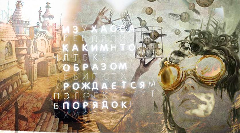 http://s7.uploads.ru/5qafx.jpg