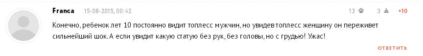 http://s7.uploads.ru/5t3Cw.png