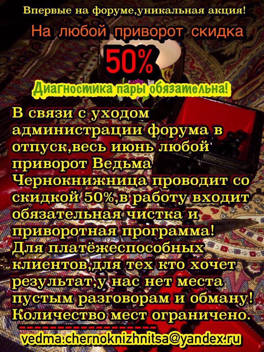 http://s7.uploads.ru/5vaVr.jpg