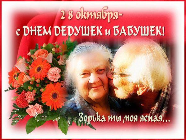 http://s7.uploads.ru/620eT.jpg
