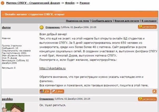 http://s7.uploads.ru/6CHvI.jpg