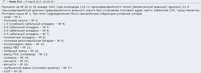 http://s7.uploads.ru/6GkZP.jpg