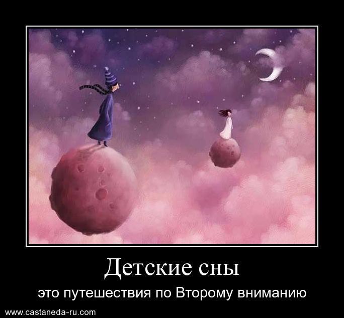http://s7.uploads.ru/6HtLb.jpg