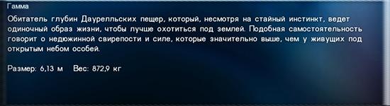 http://s7.uploads.ru/6I3wm.jpg