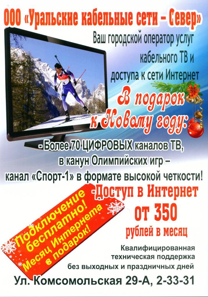http://s7.uploads.ru/6L2DQ.jpg