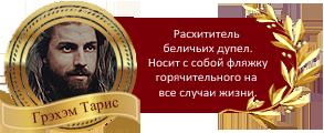 http://s7.uploads.ru/6PNDI.png