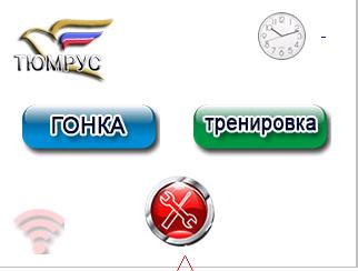 http://s7.uploads.ru/6QS5M.png