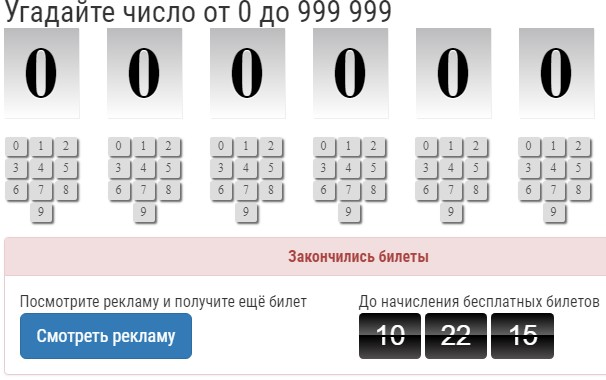 http://s7.uploads.ru/6Sm4D.jpg