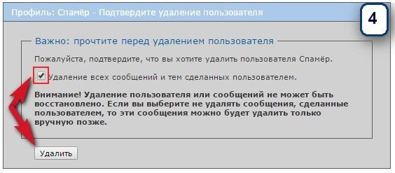 http://s7.uploads.ru/6SyrT.jpg