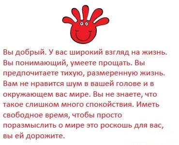 http://s7.uploads.ru/6WEHL.jpg